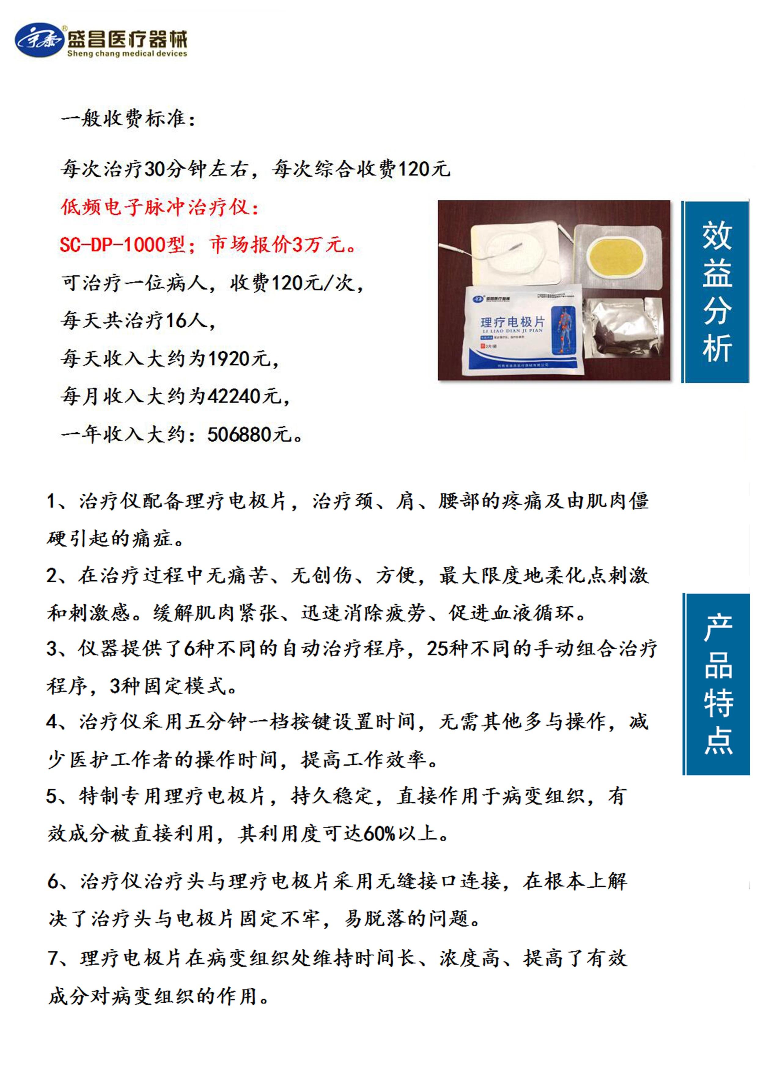 日方五色饭1